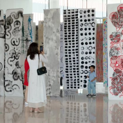 International Paper Art Biennale Shanghai 2019