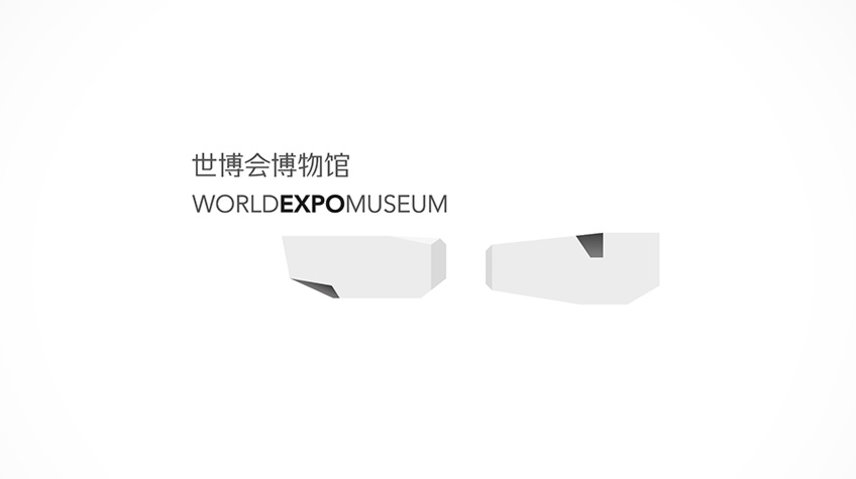 Corporate Design World Expo Museum by Tu Shen Prof. Klaus Hesse