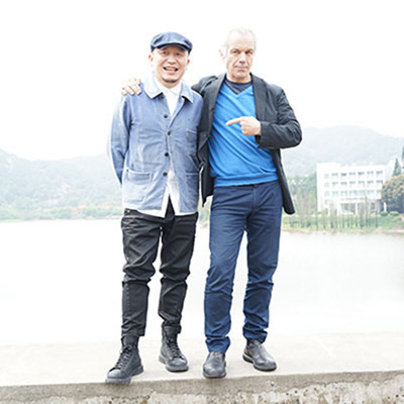 Shantou University/Cheung Kong School of Art and Design Prof. Wu Young, Prof. Klaus Hesse